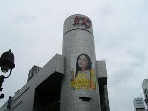 200708b.jpg